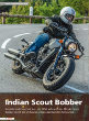 Cooles Custombike ab Werk - Indian Scout Bobber