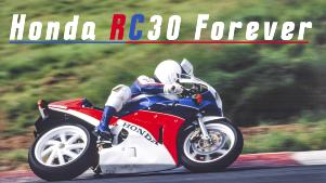 Honda RC30 Forever - Originalersatzteilprogramm kommt nach Europa