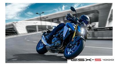 Suzuki GSX-S1000: Neue Optik, verlässliche Technik und umfangreiche Elektronik