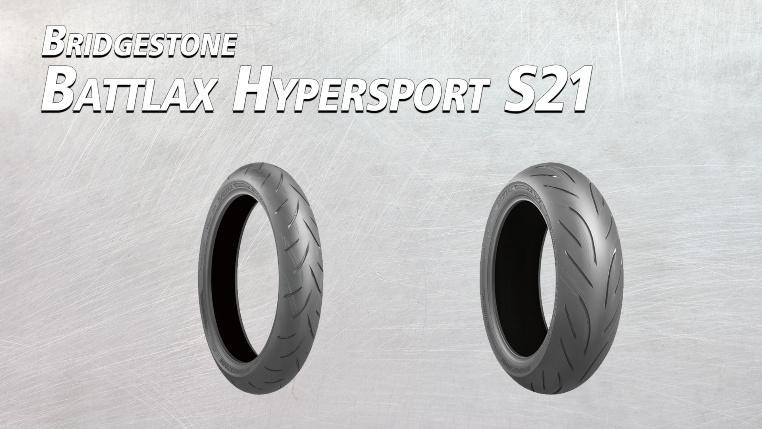 Bridgestone Battlax Hypersport S21 Reifen auf der neuen BMW S 1000 RR