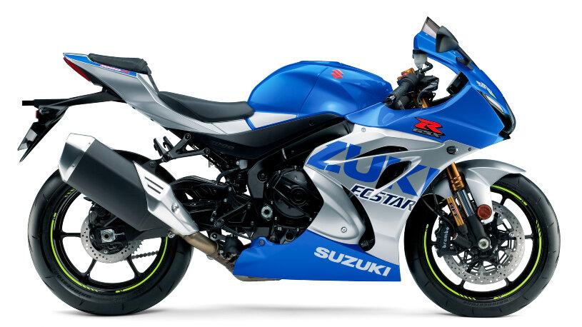 Suzuki GSX-R1000R limitiertes Sondermodell zum 100-jährigen Firmenjubiläum