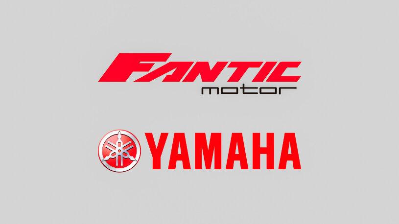 Fantic und Yamaha wollen verstärkt zusammenarbeiten.