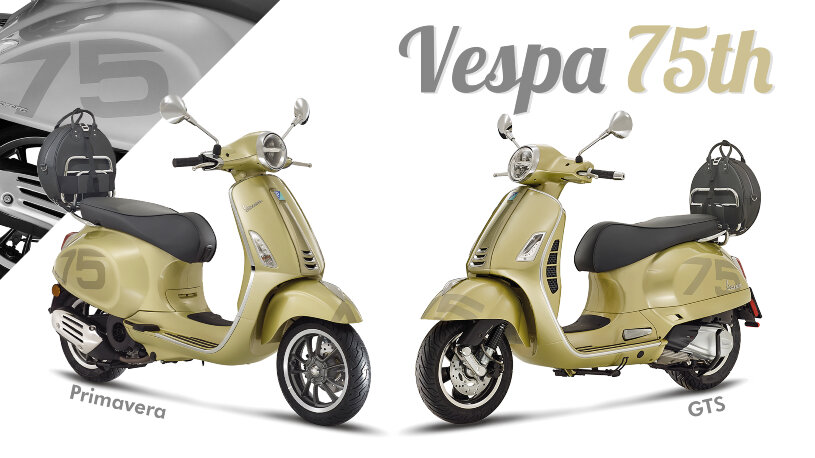 Vespa GTS 125 und 300, Vespa Primavera 50 und 125