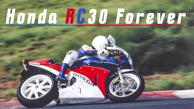 Honda RC30 Forever - Original Ersatzteilprogramm